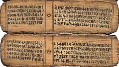 वैदिक युग से शुरु हुई मैं संस्कृत प्राकृत की चेरी
